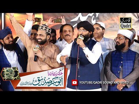 Nai Janda Zamana Azmat Siddique Di || Qari Shahid Mahmood & Mufti Muhammad Haneef Qurashi