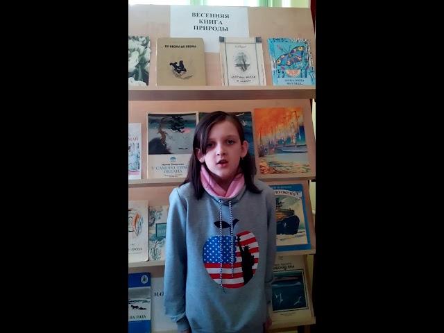 Изображение предпросмотра прочтения – ДарьяЧернова читает произведение «Жаворонок» В.А.Жуковского
