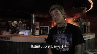【留守電/t-Ace】2019/1/11(金) 般若 おはよう武道館