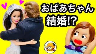 ケーちゃんのおばあちゃん登場★ 現れたその目的は!? thumbnail