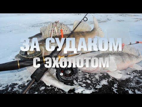 рыбалка с детьми в судаке