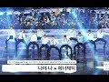 워너원 Wanna One[4K 직캠]나야 나 + 에너제틱,부산원아시아페스티벌 풀캠@171022 락뮤직