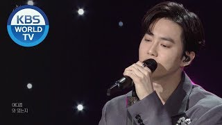 Gambar cover SUHO (수호) - Let's Love (사랑, 하자) [Sketchbook / 2020.04.17]