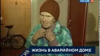Выпуск «Вести 24» 13.12.2018 (22:00)