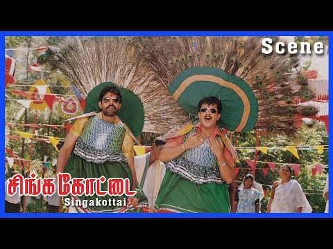 Singakottai Tamil Movie | Scene | Koku Maaku Song & Sneha Oil Massage To Do Jagapati babu