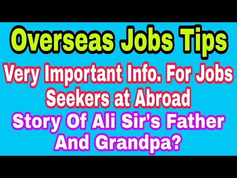 Overseas Vacancy Tips From Mr. Pasi Sir, Ali Sir's Father An