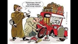 Как определить когда пора менять старые автомобильные шины либо пора заменить на новые ВАЗ 2115-2108