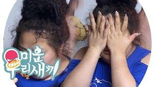 """만 먹을까?""""홍선영, 김치전 초강력 유혹에 어질어질 @미운 우리 새끼 130회 20190317"""
