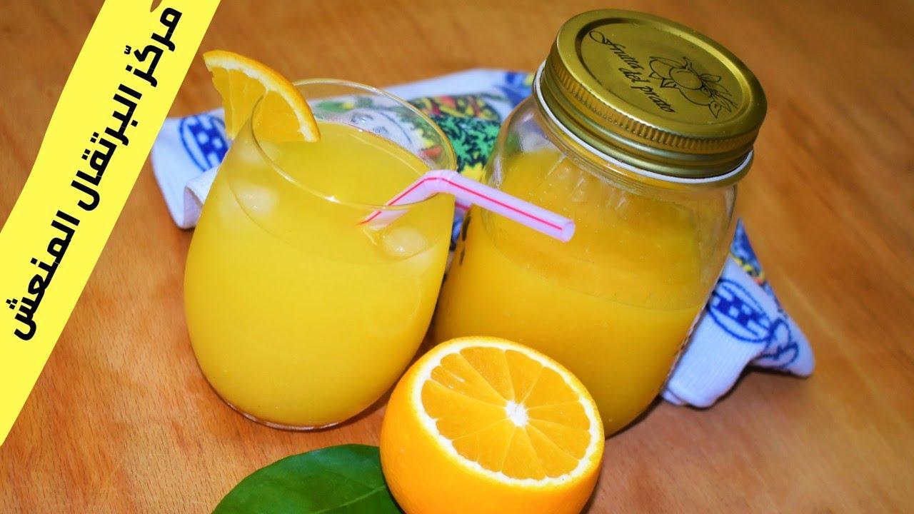 وداعا للمشروبات التجارية هذه وصفة اقتصادية ستغنيك عنها مركز عصير البرتقال بالمنزل تحضيرات رمضان Youtube