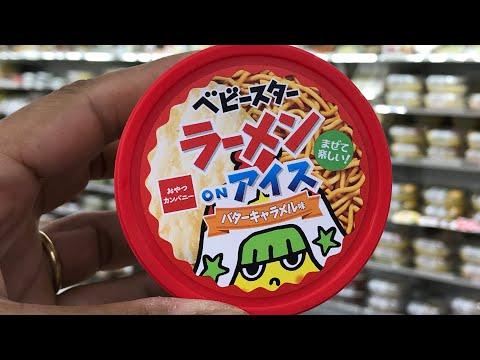7-Eleven Ramen Ice Cream   Tokyo Midnight Snack Run
