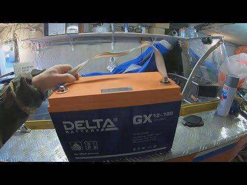Тяговый аккумулятор для лодки. Обновки с магазина рыбалкашоп.