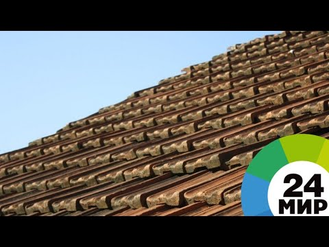 Сильный ветер в Башкортостане сорвал крыши домов и больниц - МИР 24