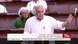 Jairam Ramesh's Remarks | Calling Attention to the matter of climate change in India