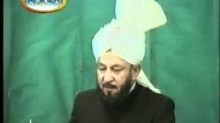 Khutba Jumma:29-03-1985:Delivered by Hadhrat Mirza Tahir Ahmad (R.H) Part 2/5