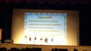 Sanskrit Kaavyaali