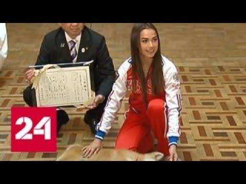 Алина Загитова: поставлю японского щенка на коньки