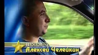 Opel Vectra тест