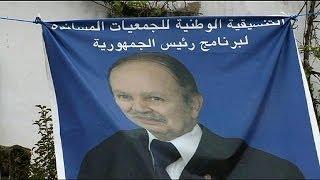 الجزائريون يتوجهون الى مكاتب الإقتراع لإختيار رئيس للبلاد