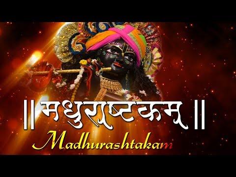 अधरं मधुरं वदनं मधुरं  - Madhurashtakam || Devotional Song of Lord Krishna By Prem Prakash Dubey