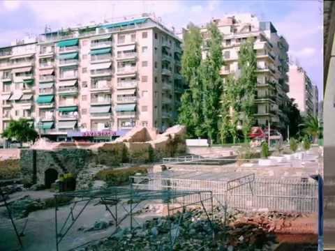 Θεσσαλονικη Δεκαετια 1980 - Thessaloniki 80s
