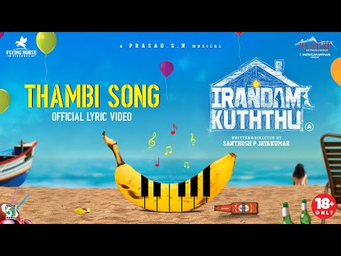 Irandam Kuththu - Thambi Song Official Lyric Video | S.N.Prasad | Santhosh P Jayakumar
