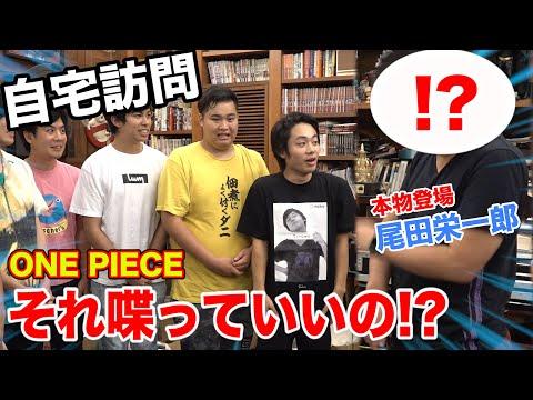 One Piece Manga Creator Eiichiro Oda: I Want to End Story in 5 Years