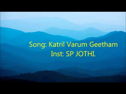 Katril Varum Geetham