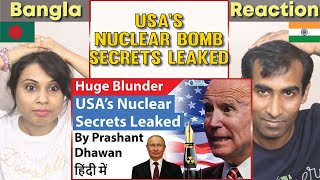 Bangladeshi Reaction on USA's Nuclear Bomb Secrets Leaked Huge Blunder by US Military