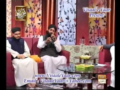 URDU NAAT(Suntey Hain Ke)SHAHZAD HANIF MADNI.BY Visaal