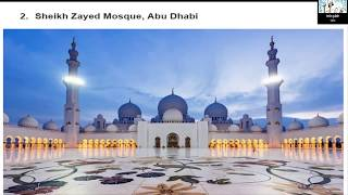 Beautiful UAE |12 Top-Rated Tourist Attractions in the United Arab Emirates
