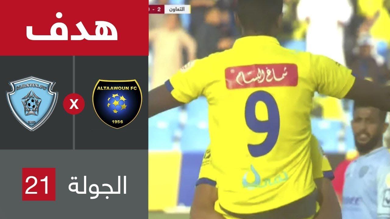 هدف التعاون الثاني ضد الباطن (عبدالفتاح آدم) في الجولة 21 من دوري كأس الأمير محمد بن سلمان للمحترفين