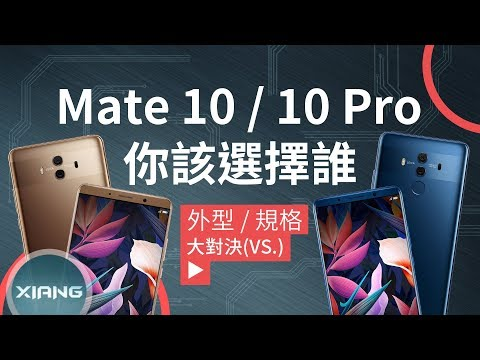 Huawei Mate 10 vs Mate 10 Pro - Which Should You Buy ...