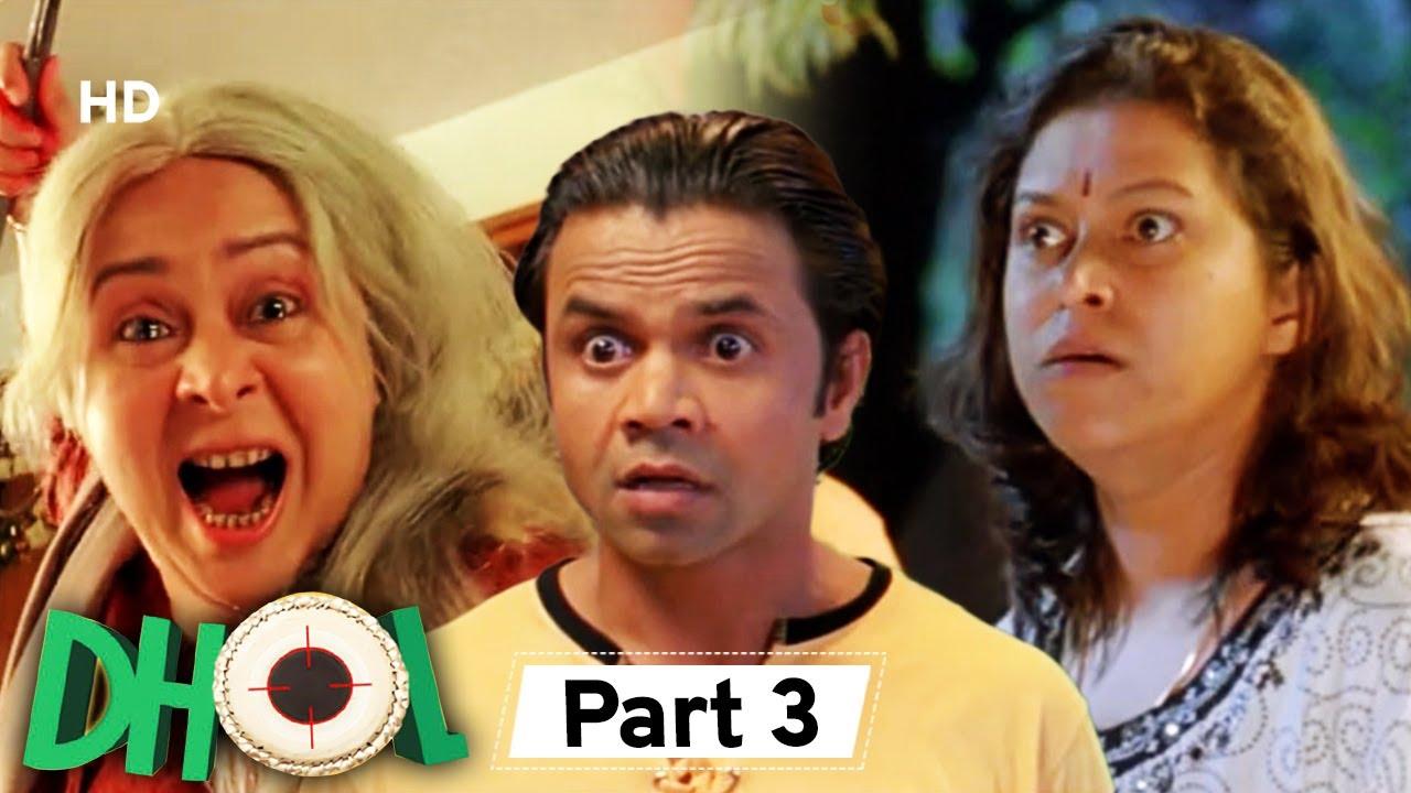 Download Dhol - Superhit Bollywood Comedy Movie - Part 3 - Rajpal Yadav - Sharman Joshi - Kunal Khemu