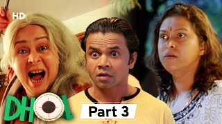 Dhol - Superhit Bollywood Comedy Movie - Part 3 - Rajpal Yadav - Sharman Joshi - Kunal Khemu