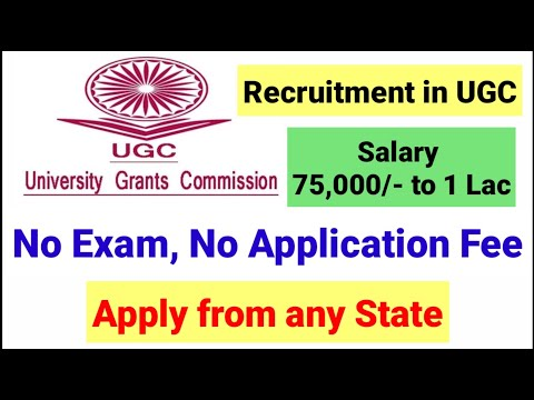 UGC RECRUITMENT 2021 I NO EXAM I NO FEE I SALARY: Rs 75000 to 1 Lac I Apply From ANY STATE| UGC JOB