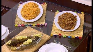 ارز احمر - ارز سمك بني - بوري بالزيت و الليمون| أميرة في المطبخ (حلقة كاملة)