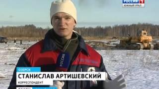 видео Самое радиоактивное озеро планеты