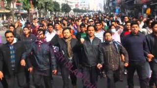 inspirational song of bangladesh islami chatra shibir