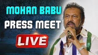 YCP Leader Mohan Babu Press Meet   ABN Telugu thumbnail