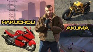 GTA V ONLINE TEST DE VELOCIDAD | SHITZU HAKUCHOU VS DINKA AKUMA GTA 5 ONLINE