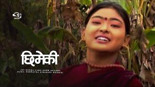 Nepali Comedy Movie – Chhimeki