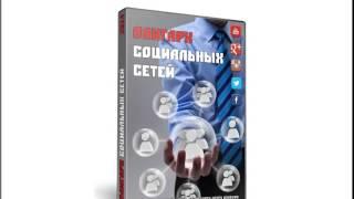 Денежный Автомат Заработай на Курсе |  Денежный Автомат 10 Минут=500 Рублей 13
