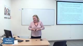 Презентация курсов финансового анализа