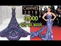 Cannes 2018 | Aishwarya Rai's Butterfly Dress Took 3,000 Hours To Make