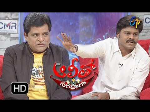 Alitho Saradaga |  11th December 2017 | Saptagiri (actor) | ETV Telugu