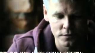 Марш   Бросок  Охота на Охотника 2015 Фильм Трейлер