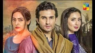Ost bisat e dil full |Pakistani drama