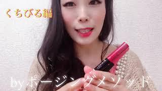 元グラビアアイドルで日本舞踊家の茜澤茜が 女優、モデル向けプログラム「ポージングメソッド」を 徹底解説!