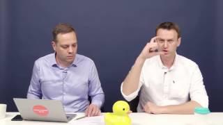 Где деньги Эфир (#004) Навальный LIVE