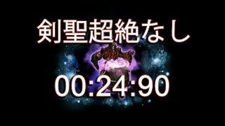 【FFRK】魔石 闇星4 ハーデスの記憶